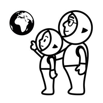 지구를 보는 부모와 자식