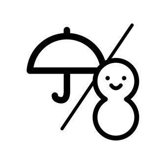 Rain then snow