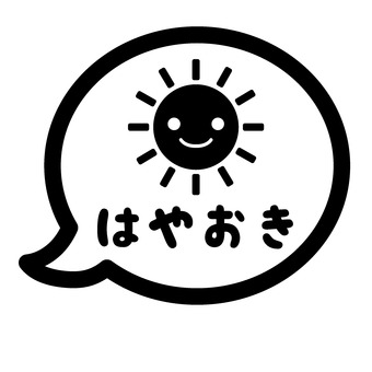 Hayaoki