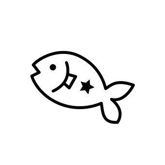 Fish seat