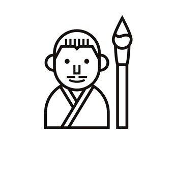 Book Taoist