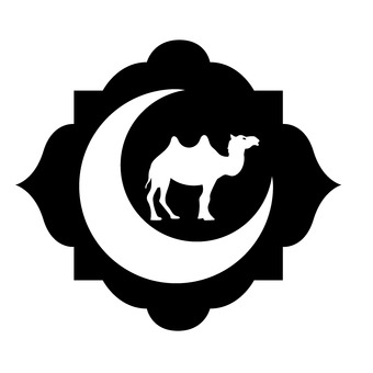 Crescent moon and camel