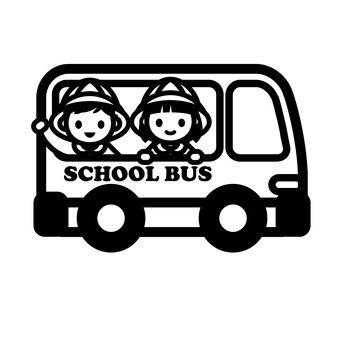 Garden bus