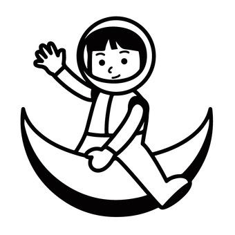 우주복의 아이