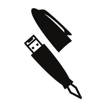 펜 USB