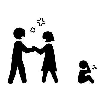 부부 싸움