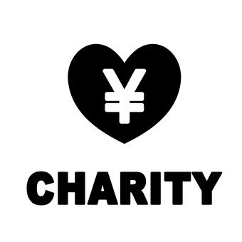 Charity (money)