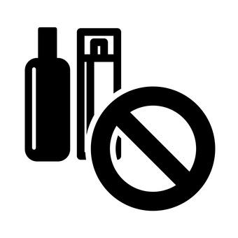 No dangerous goods