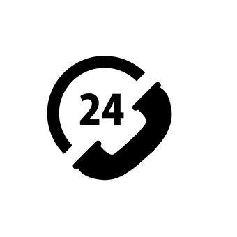 24 시간 접수