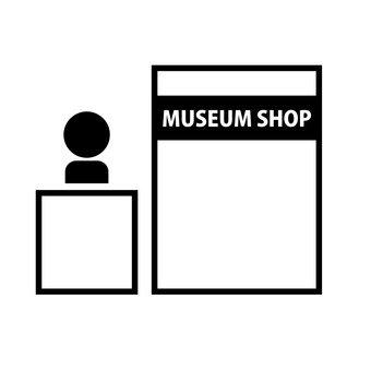 博物館商店