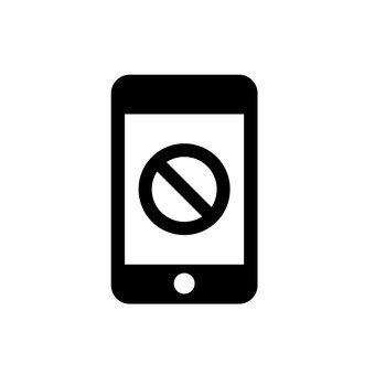 Use prohibited