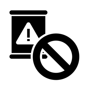 No dangerous goods