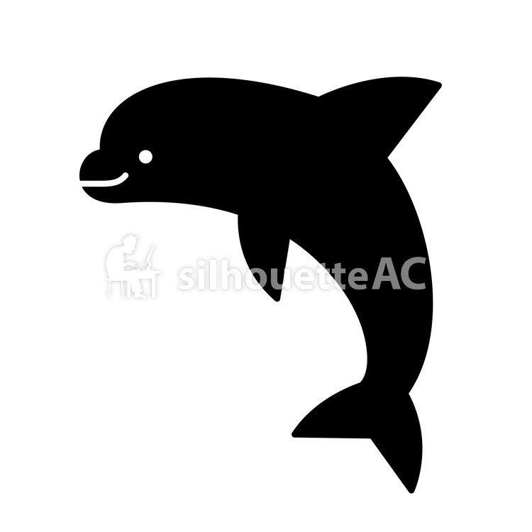 silhueta livre vector golfinho ícone uma ilustração um golfinho