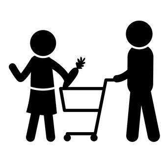 부부 쇼핑