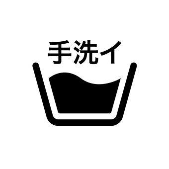 Laundry mark
