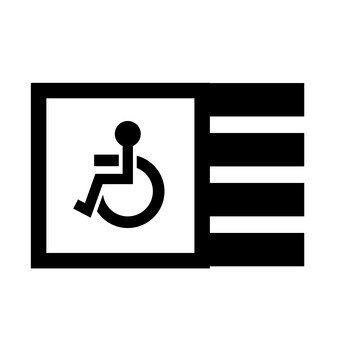 Private parking lot for persons with disabilities