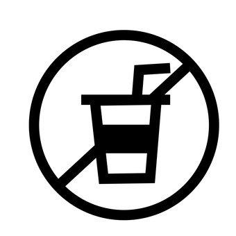 음료 금지