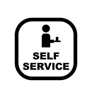 셀프 서비스