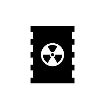 विकिरण