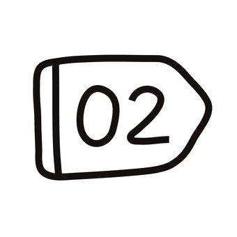 Number 02
