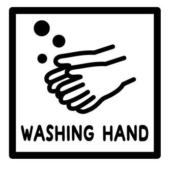 Hand wash card
