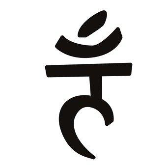 caratteri sanscriti