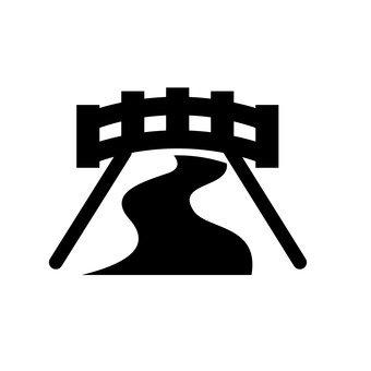 Migratory bridge