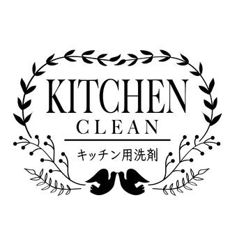 Kitchen detergent