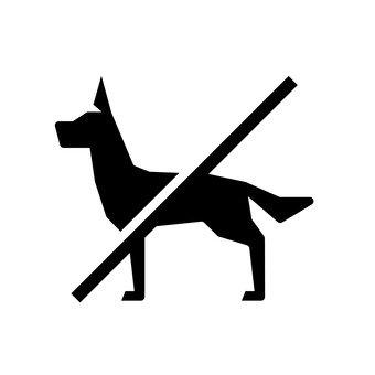 애완 동물 금지