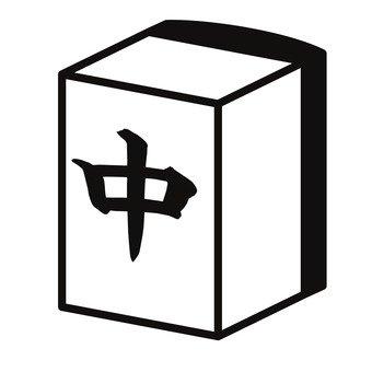Mah-jong tiles