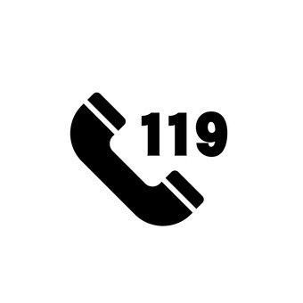 119 번