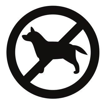 Interdiction de chien