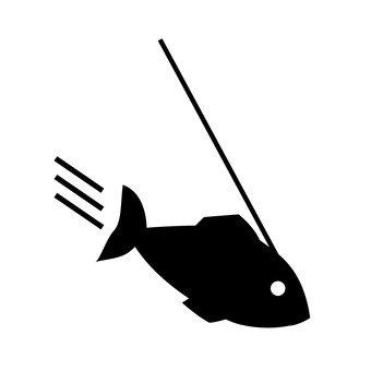 It took fish