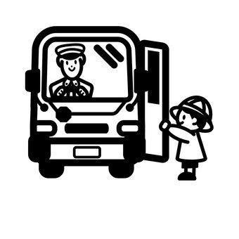 통원 버스
